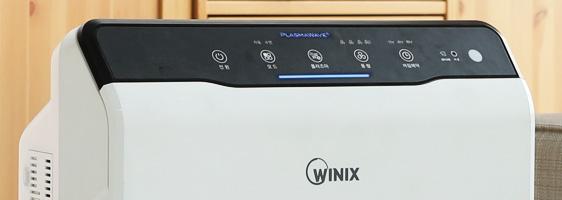 Kolorowy wskaźnik w oczyszczaczu Winix Zero